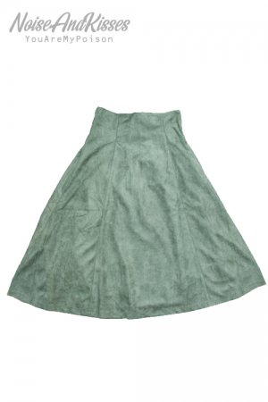 Fake Suede Flare Skirt (Green)