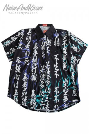 ACDC RAG 'Hannya' Big S/S Shirt (Black)