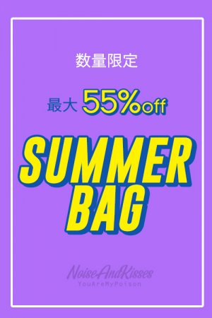 <img class='new_mark_img1' src='https://img.shop-pro.jp/img/new/icons29.gif' style='border:none;display:inline;margin:0px;padding:0px;width:auto;' />SUMMER BAG 4,500yen