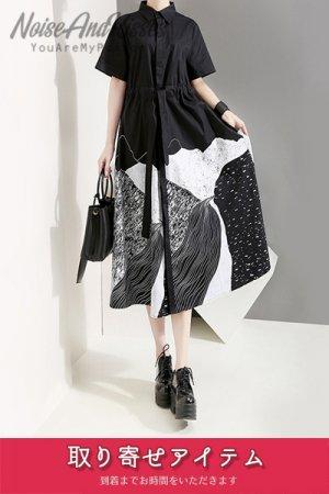 <img class='new_mark_img1' src='https://img.shop-pro.jp/img/new/icons29.gif' style='border:none;display:inline;margin:0px;padding:0px;width:auto;' />【予約】Mono River S/S Shirt Dress (Black)