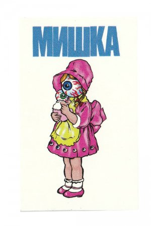 MISHKA Single Sticker (Lamour Pretty On The Inside)