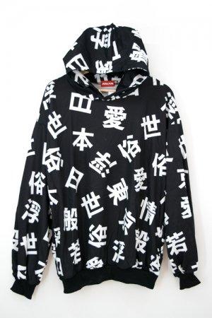 ACDC RAG Pullover Hoodie (Kanji)