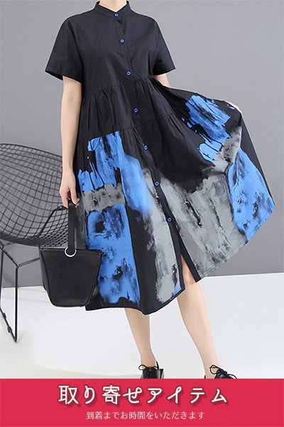 <img class='new_mark_img1' src='https://img.shop-pro.jp/img/new/icons32.gif' style='border:none;display:inline;margin:0px;padding:0px;width:auto;' />【予約】Black And Blue S/S Shirt Dress【12月下旬までに発送予定】