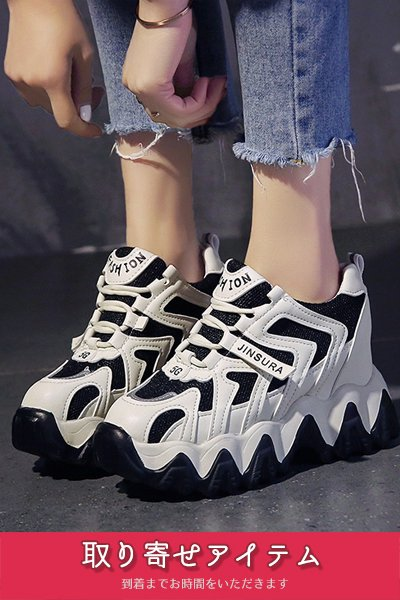 <img class='new_mark_img1' src='https://img.shop-pro.jp/img/new/icons32.gif' style='border:none;display:inline;margin:0px;padding:0px;width:auto;' />【予約】Mesh Wave Sole Sporty Sneaker (Black/Black)【11月下旬までに発送予定】