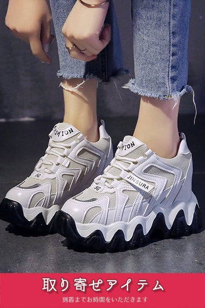 <img class='new_mark_img1' src='https://img.shop-pro.jp/img/new/icons32.gif' style='border:none;display:inline;margin:0px;padding:0px;width:auto;' />【予約】Mesh Wave Sole Sporty Sneaker (Black/White)【12月下旬までに発送予定】