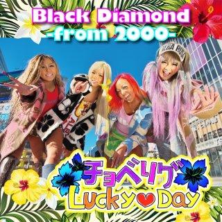 from2000 1stミニアルバム「チョベリグ Lucky♡Day」