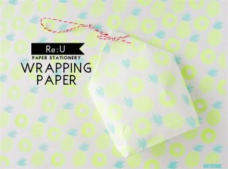 【WRAPPING PAPER】パイナップル