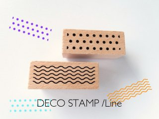 DECO STAMP/Line【Wave/Dot】