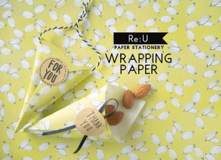 【WRAPPING PAPER】Cacao