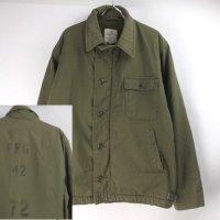 A-2 デッキジャケット #10 (L) 米軍 実物