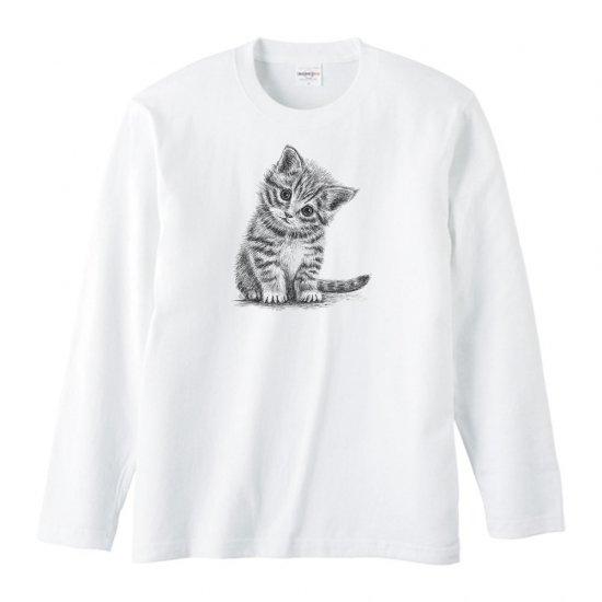 子猫(デッサン風 子ネコ)/長袖Tシャツ