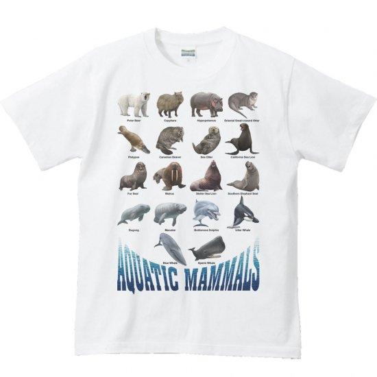 水棲 哺乳類のリスト/半袖Tシャツ
