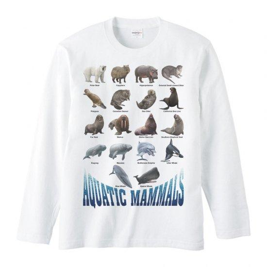 水棲 哺乳類のリスト/長袖Tシャツ