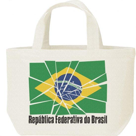 ブロークン・ブラジル国旗/キャンバス トート バッグ・S