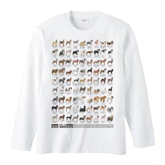 犬種リスト/長袖Tシャツ