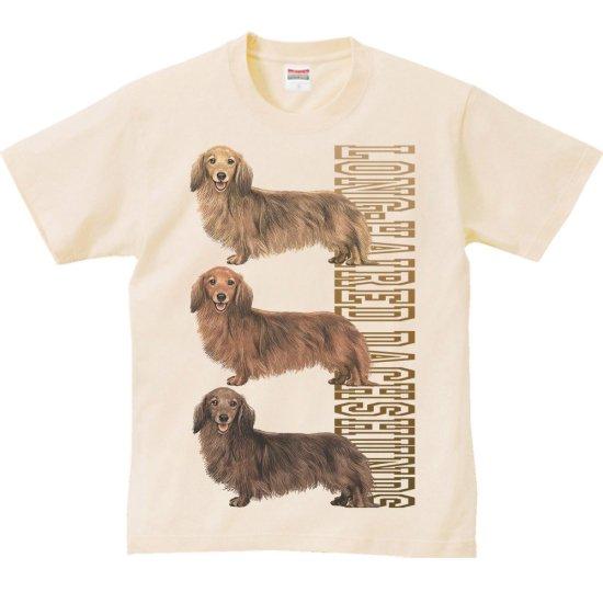 三色ダックスフンド/半袖Tシャツ