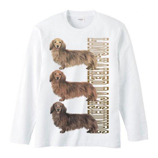 三色ダックスフンド/長袖Tシャツ