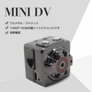 アクションカメラ 赤外線 ナイトビジョン 超小型カメラ 夜間撮影 暗視 1080P フルHD画質 スポーツ SQ8-T60713