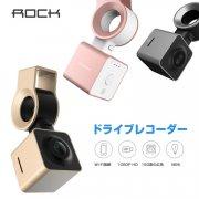 ドライブレコーダー コンパクトタイプ SDカード録画 常時録画 繰返し録画 動体検知 Gセンサー 広角タイプ HD 高画質 車載 防犯 カメラドラレコDVR-RK-T60720