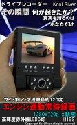 ドライブレコーダー 常時録画 HD 赤外線LED 高画質 レンズ回転車載カメラのドライブレコーダ カーカメラもOK カー用品カメラ動体検知付の車載用ビデオカメラのドラレコ 車載レコーダー H199