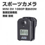 ウェラブルカメラ 防水 小型スポーツカメラ アクションカメラ クリップホルダー付き WIFI  フルHD MD10-T60808