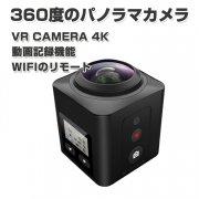 360度カメラ フルHD パノラマカメラ キューブ型 ミニカメラ 小型カメラV2-T60809