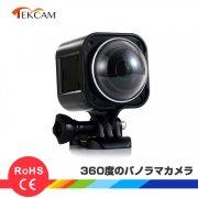 アクションカメラ 360度 VRカメラ WIFI リモート コントローラー付き 4K 高画質 キューブ型 パノラマカメラ 360度カメラ CUBE360H-T60810