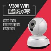 監視カメラ TFカード録画 セット カメラ セキュリティカメラ 防犯カメラ LED照射 赤外線 暗視 記録 常時録画 高画質 V380-2-T60810