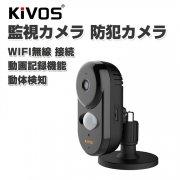 監視カメラ TFカード録画 セット カメラ セキュリティカメラ 防犯カメラ LED照射 赤外線 暗視 記録 常時録画 高画質 KVA007-T60812
