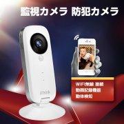 監視カメラ TFカード録画 セット カメラ セキュリティカメラ 防犯カメラ LED照射 赤外線 暗視 記録 常時録画 高画質 I2-T60812