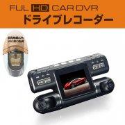 ドライブレコーダー コンパクトタイプ SDカード録画 常時録画 繰返し録画 動体検知 Gセンサー 広角タイプ HD 高画質 車載 防犯 カメラドラレコ I4000-T60815