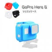 GoPro hero5 シリコン ケース 耐衝撃 ゴープロ ヒーロー5 ソフトケース HERO5-GJ02