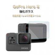 GoPro Hero5 液晶保護フィルム 強化ガラス 硬度9H レンズ保護+液晶保護 2ピースセット ゴープロ ヒーロー5 保護ガラス HERO5-FILM01