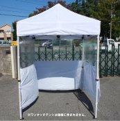 三方一体型横幕定価¥36,720➡30%OFF