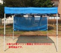 FMPA2424フラットメッシュテント 定価¥116,640➡30%OFF
