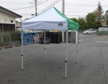 1.8m×1.8m緑/白天幕のみ<br>定価¥32,076(税込)➡