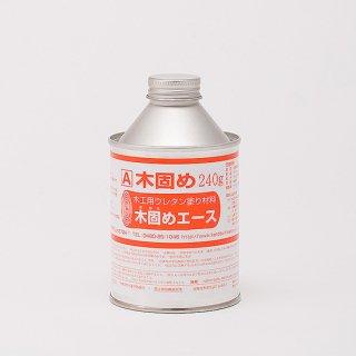 木固めエース[240g]