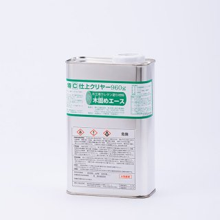 木固めエース・仕上げクリヤー[960g]