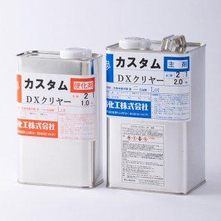 エステロンカスタムDX・クリヤー [3kg]