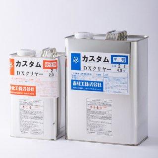 エステロンカスタムDX・クリヤー [6kg]