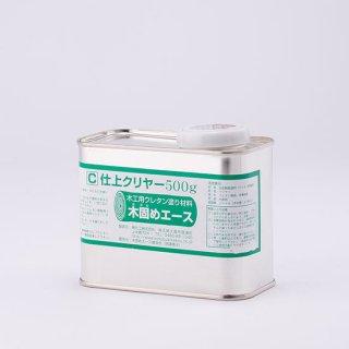 木固めエース・仕上クリヤー[500g]