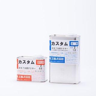 エステロンカスタムDX・7分消クリヤー [1.5kg]