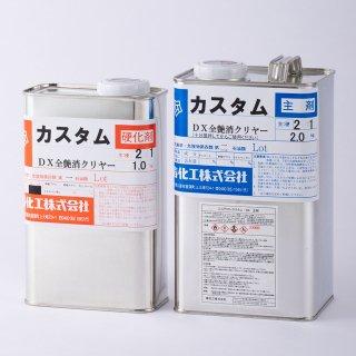 エステロンカスタムDX・全艶消クリヤー [3kg]