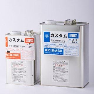 エステロンカスタムDX・全艶消クリヤー [6kg]