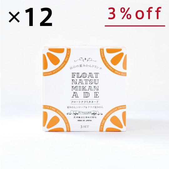 フロートナツミカネード 12個入り 【3%OFF】