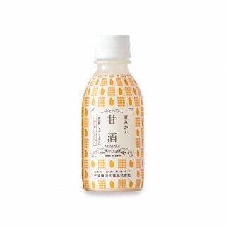 ストレート甘酒(夏みかん)