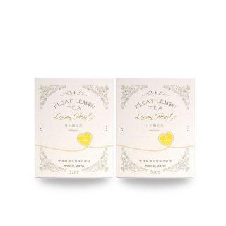 レモンハートクリアケース2箱入り(月ヶ瀬×2箱)