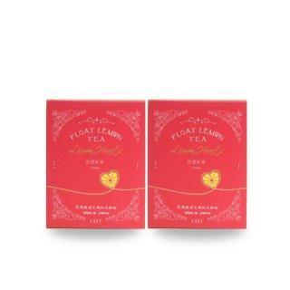 レモンハートクリアケース2箱入り(出雲×2箱)
