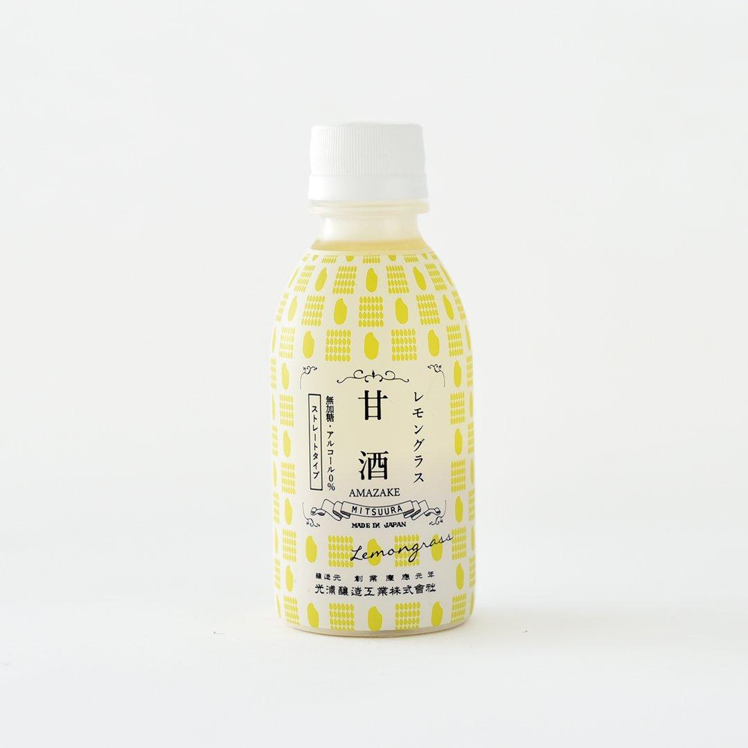レモングラス甘酒