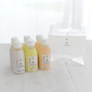 甘酒6本ギフトBOXセット(プレーン×2本、夏みかん×2本、レモングラス×2本)